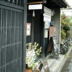 食べるのに罪悪感を覚えるほどカワイイ猫パフェがあるという京都のお店 画像3枚