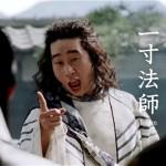 au「三太郎」CM、謎の一寸法師役が判明!!
