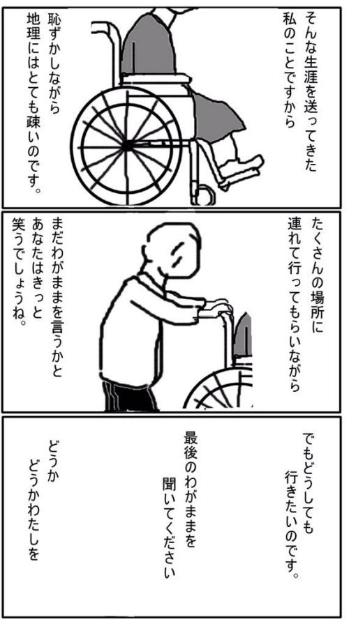 image3843_2