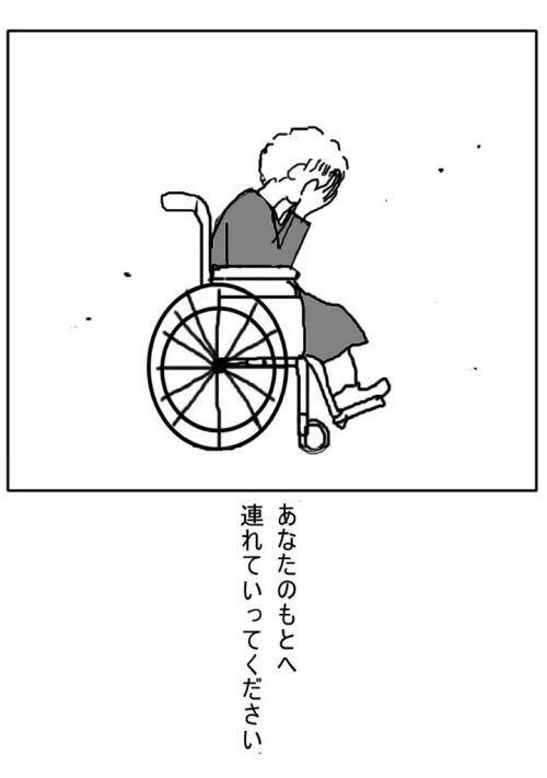 image3843_3