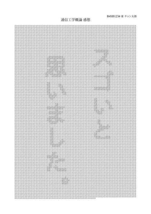image3866_2