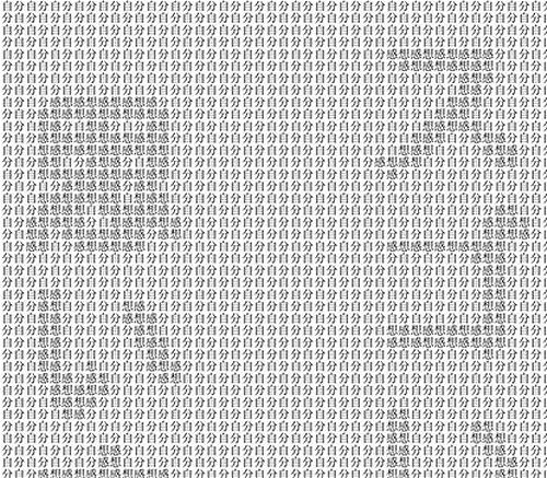 image3866_3