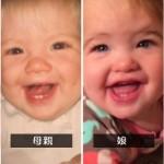間違いなく親の血を引き継いでいるとわかるそっくりな親子の写真集 30枚
