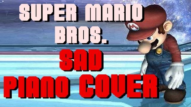 悲しすぎてクリボーにも負けそうな予感のするスーパーマリオのテーマ