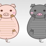 「豚の夫婦が別れたらできるお菓子はなんだ?」→ 親子の会話に悔しい思い(笑)