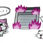 とある簿記のテキストに登場する猫の物語に心を痛める人が続出(笑)