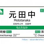 京都の宿を検索中、「元田中」という駅名を発見 → じゃあ今は?って思ってたら…