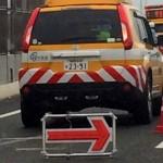 福岡都市高速で発生した珍しい緊急事態・・・思わず和んでしまいそう!