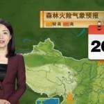 22年間変わらぬ若々しさを保ち続ける中国のお天気お姉さんが話題に